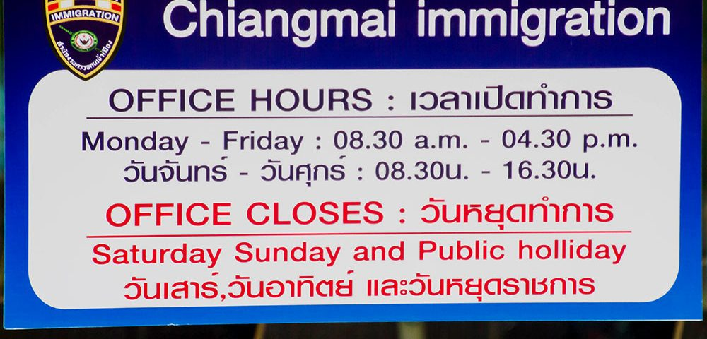 Chiang Mai immigration