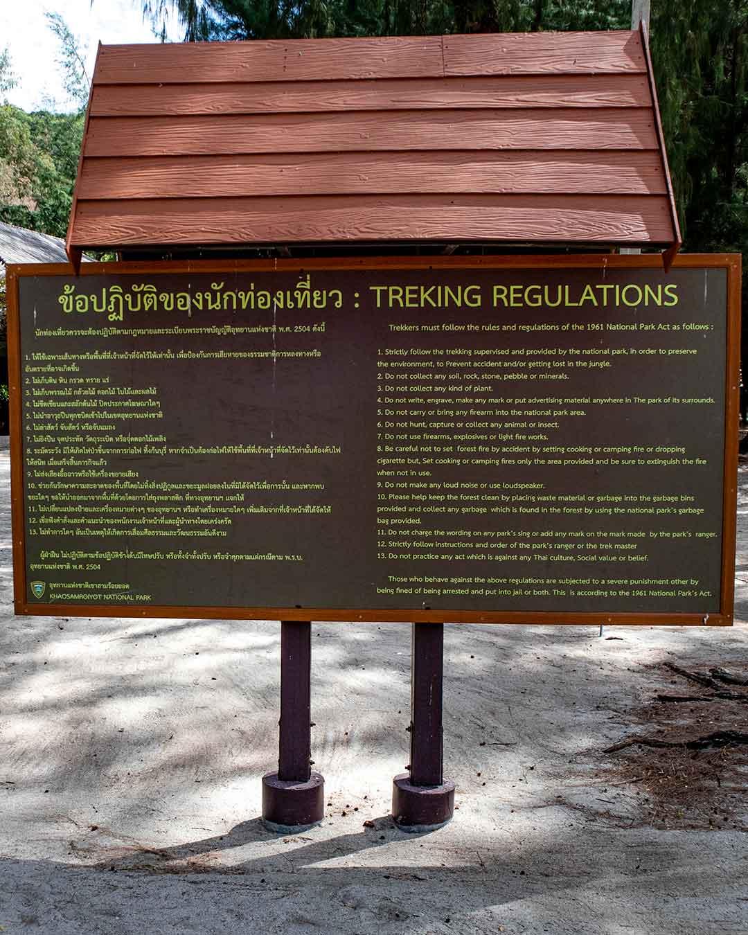 Regulations-Phraya-Nakhon-Cave