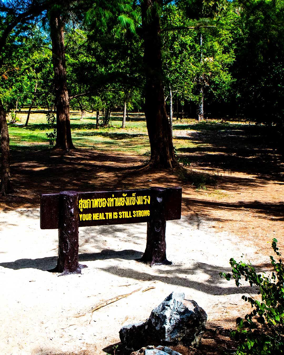 Welcome-to-Laem-Sala-Beach-Phraya-Nakhon-Cave